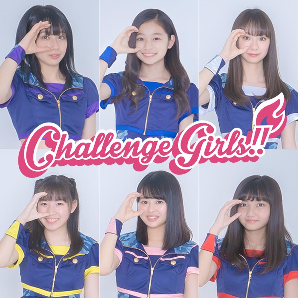 Challange-Girls_top_SP