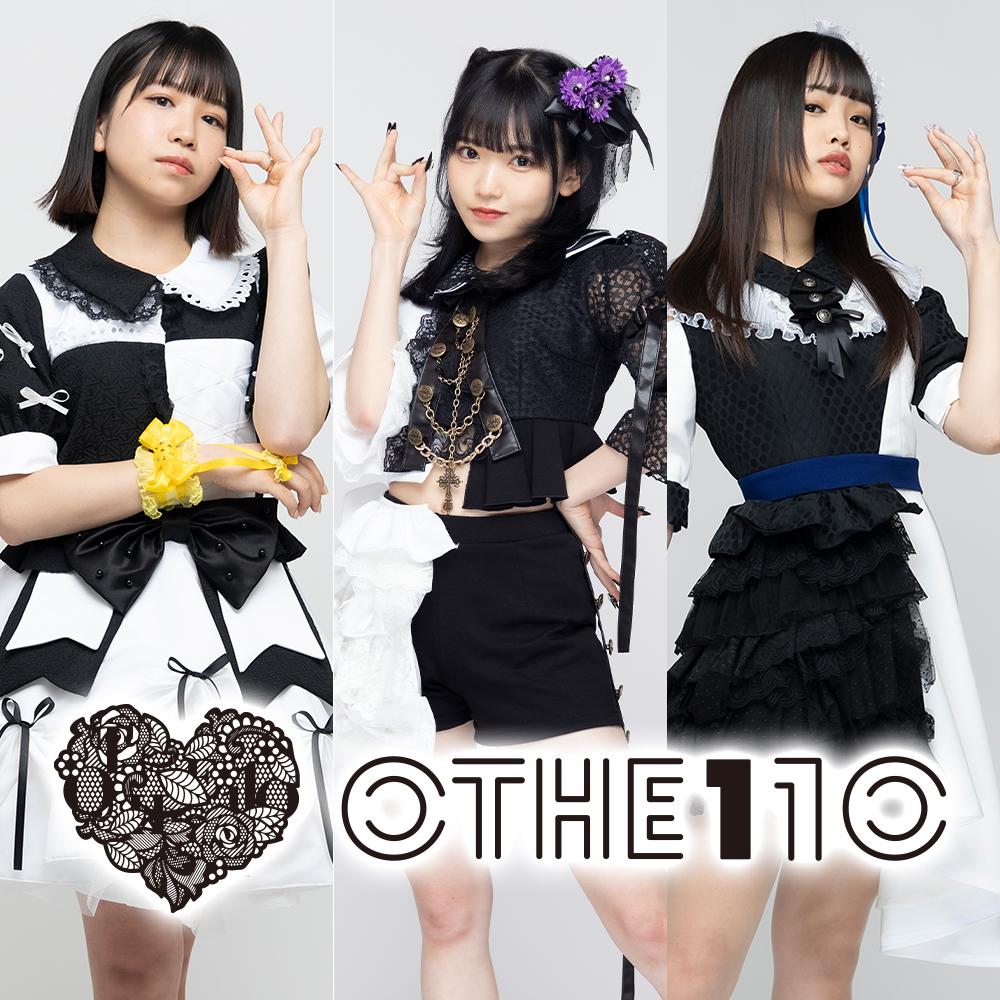 Othe11O_top_SP