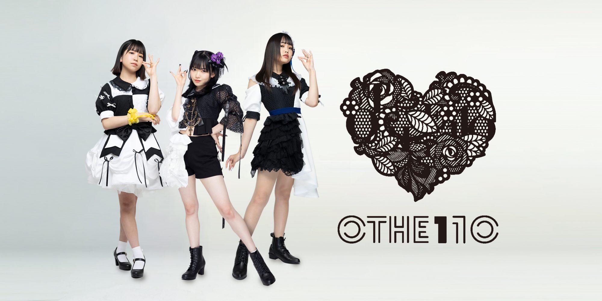 Othe11O_top